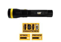 CT2115 Επαναφορτιζόμενος Φακός Υψηλής Ισχύος Focus - Catlights