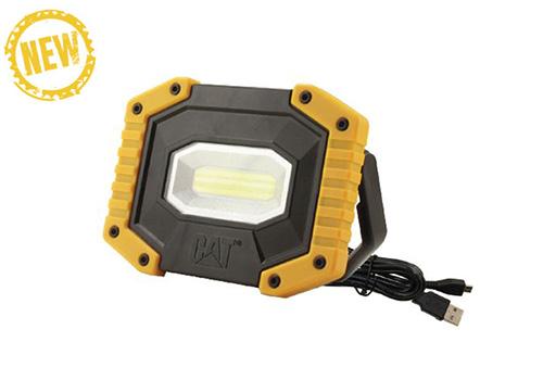 CT3545 Επαναφορτιζόμενος Φακός – Προβολέας COB LED - Catlights